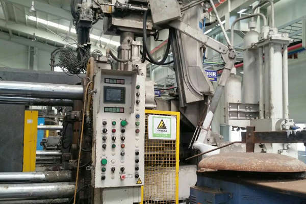 Picture of Ube NX-650 C Horizontal Cold Chamber Aluminum High Pressure Die Casting Machine For Sale DCMP-4053